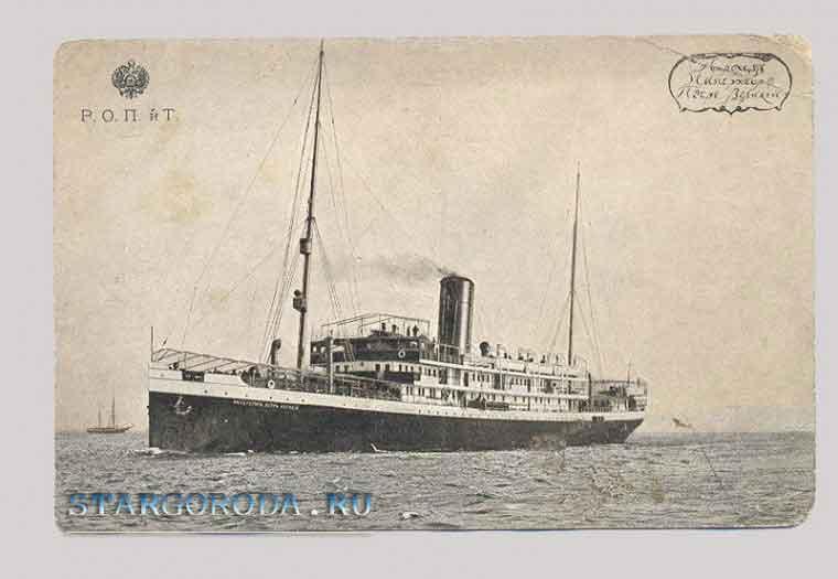 Корабли на почтовых открытках.