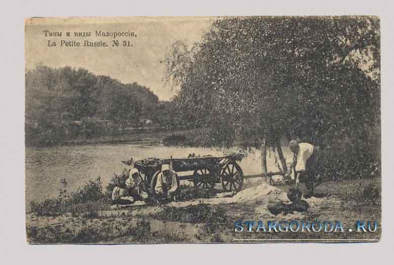 Типы людей на почтовых открытках.