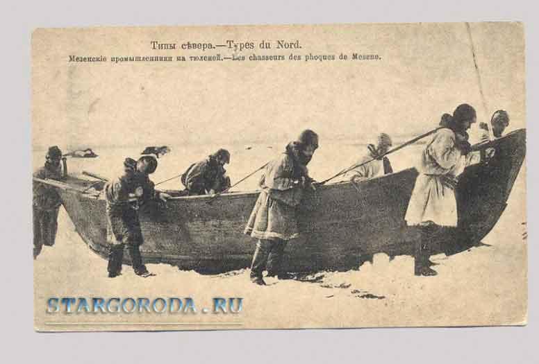 Типы севера на почтовых открытках.