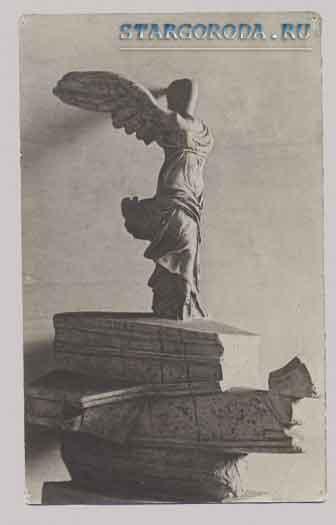 Скульптура на почтовых открытках