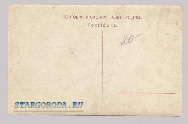 Памятники на почтовых открытках. A. Cain 1880 Шантиллы