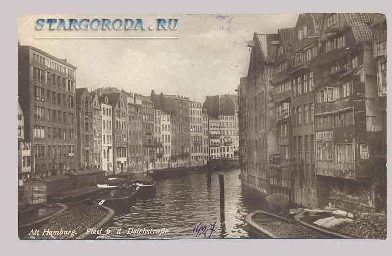 Гамбург на почтовых открытках