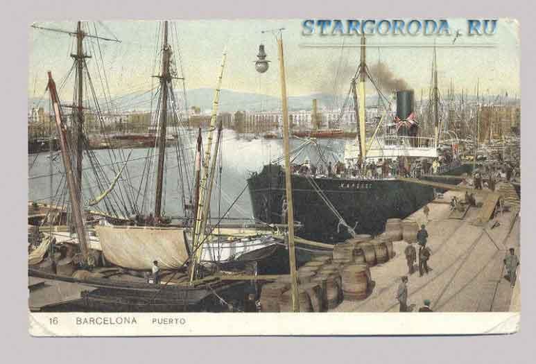 Барселона на почтовых открытках