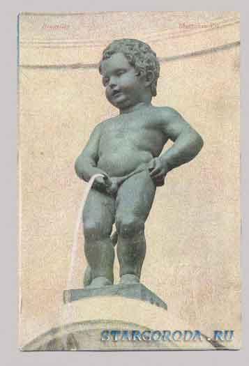 Брюссель на почтовых открытках. Писающий мальчик.