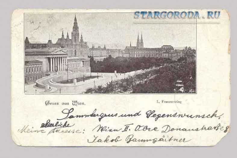 Виды на почтовых открытках.