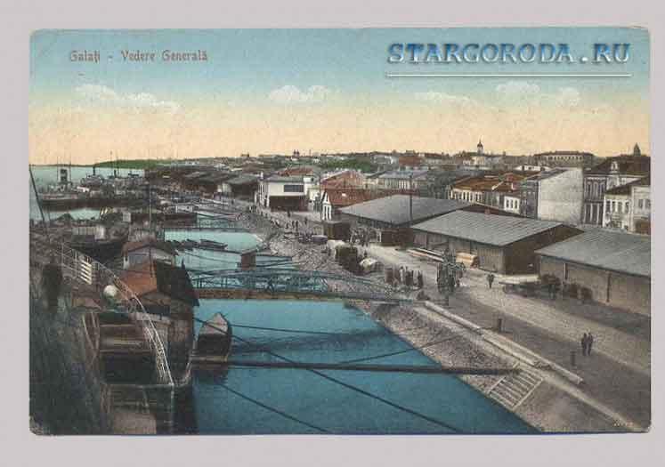 Галац на почтовых открытках