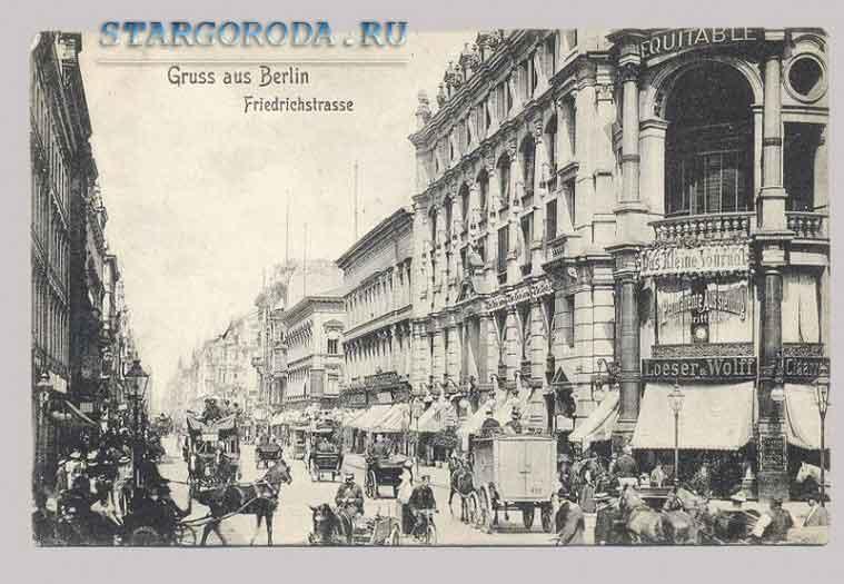 Берлин на почтовых открытках.