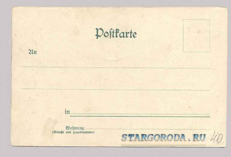 Дрезден на почтовых открытках