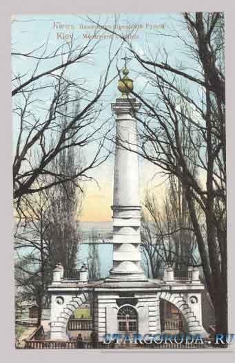 Киев. Памятник крещения Руси.