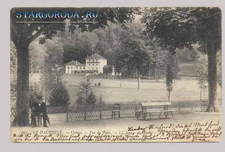Виды на почтовых открытках