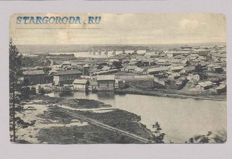 Открытка - Ново-Николаевск. Вид на реку Обь и Каменку