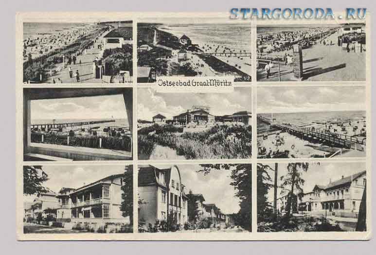 Вустров на почтовых открытках.