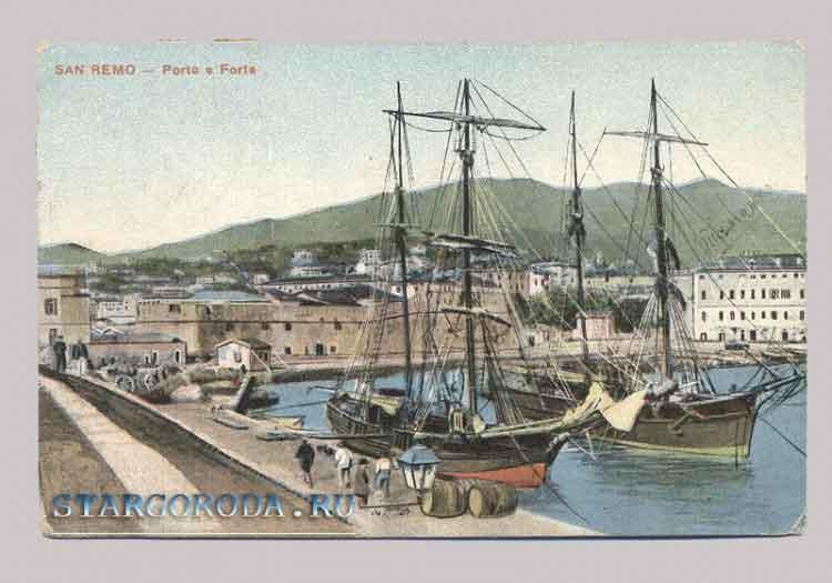 Сан-Ремо