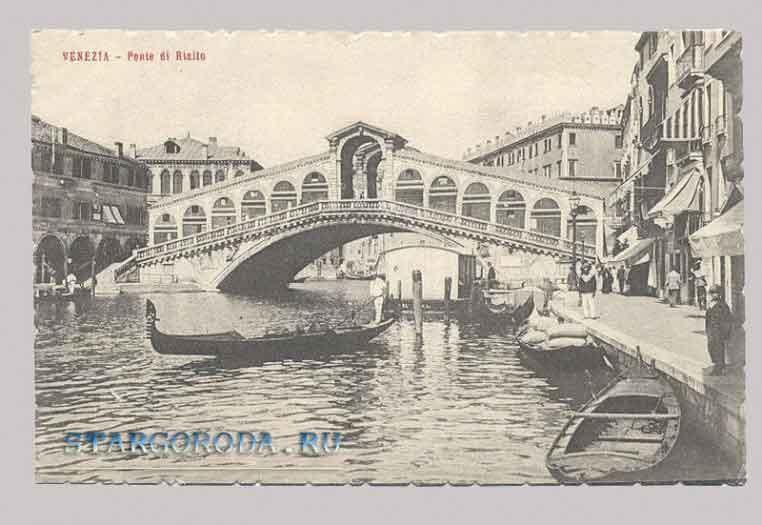 Венеция на почтовых открытках.