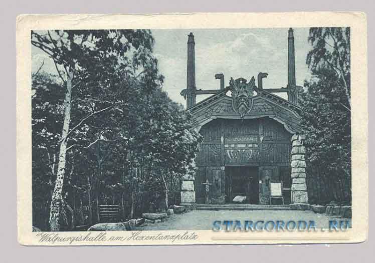 Санкт-Андреасберг на почтовых открытках.