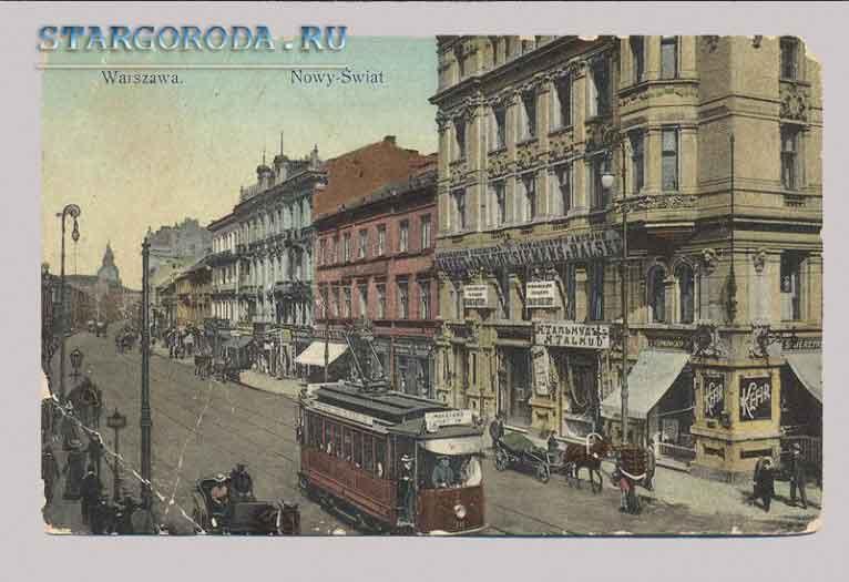 Варшава на почтовых открытках.