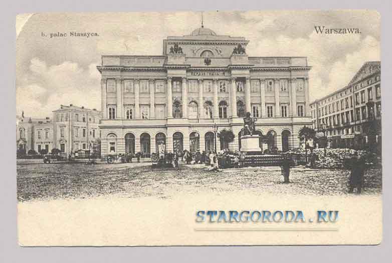 Варшава на почтовых открытках. Дворец.