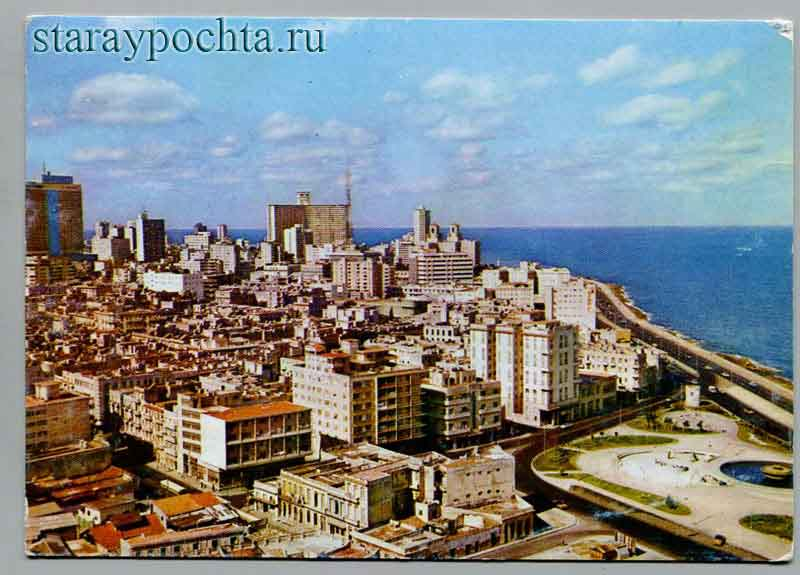 Havana. View of the city and the Gulf of Mexico
