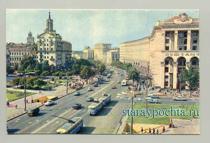 Kiev. Khreshchatyk. Photo I. Kropivnitskogo, planet, 1970