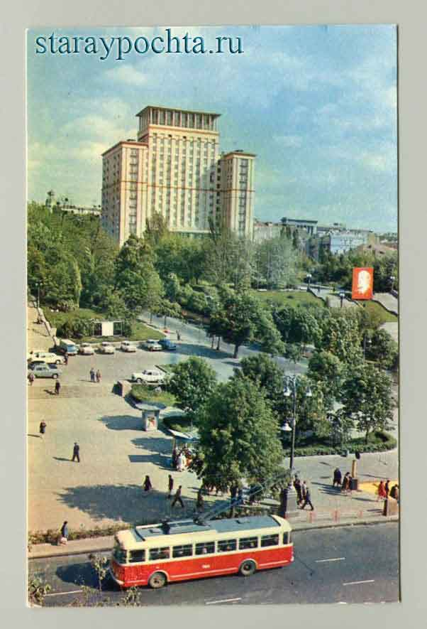 Kiev. Hotel Moscow. Photo I. Kropivnitskogo, Planeta Publishing house, 1970