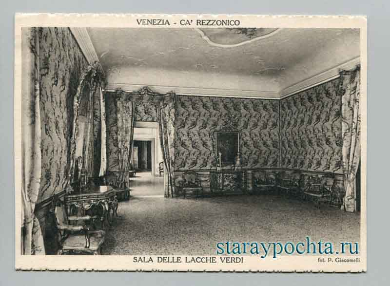 Venice. Hall in the Palace Rezzonico