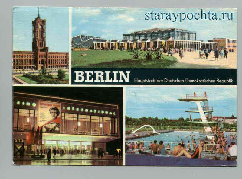 Berlin is the capital of the GDR, types, 1967