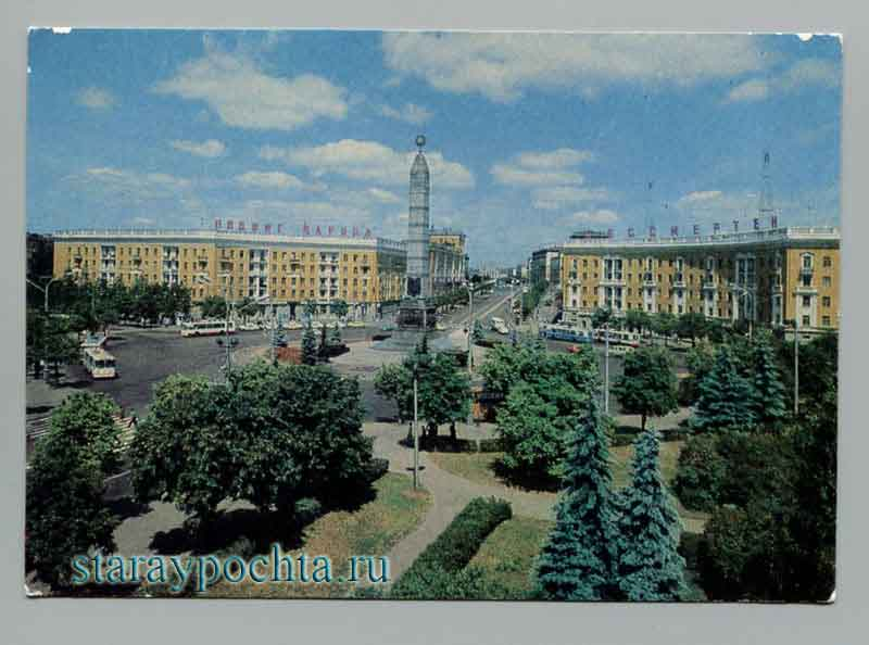 Postcard City Of Minsk. Victory Square. Photo A. Zakharchenko. The Ministry of communications of the USSR, 1981