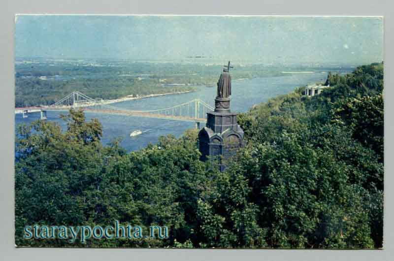 The City Of Kiev. View of the river from the Park Vladimirskaya Gorka. Photo I. Kropivnitskogo. Publishing house of the planet, Moscow, 1970
