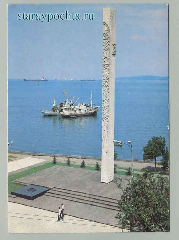 The City Of Batumi. Obelisk Of Glory. Sculptor M. Bolkvadze. Architect R. Kalandarishvili . Photo Century Panova. Publishing house of the planet, 1982