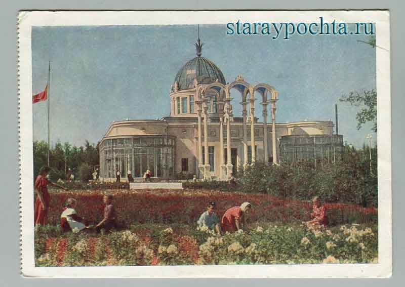 Moscow. VSHV. Pavilion of Young naturalists. Color photo I.B. Goland. The Ministry of communications of the USSR, 1956