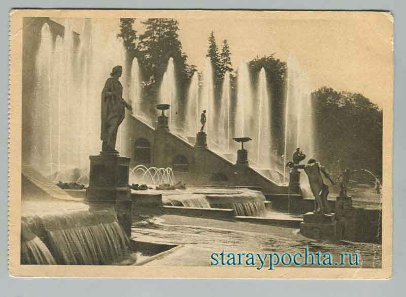 Peterhof. Fountains of the Great Palace (bottom view) Glavlit, 1929
