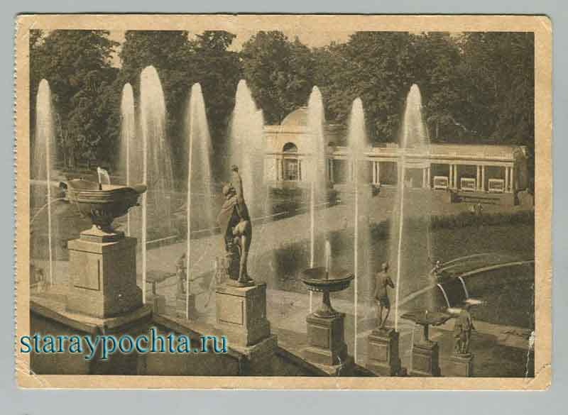 Peterhof. Fountains of the Grand Palace. Glavlit, 1929