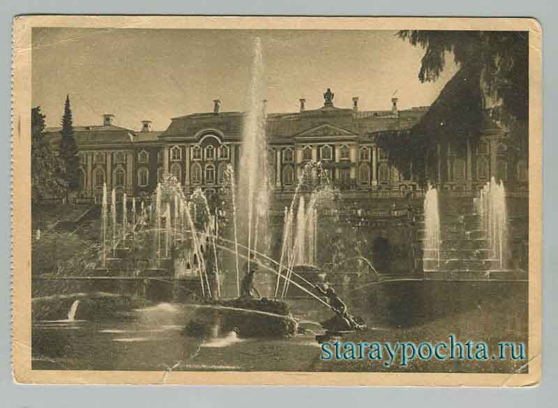 Peterhof. The Central group of the fountains of the Grand Palace. Glavlit, 1929