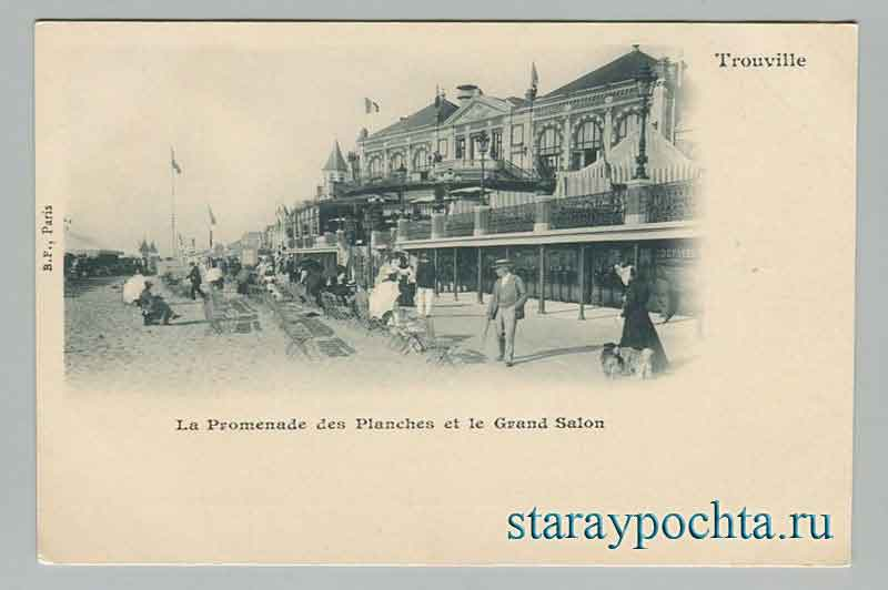 Trouville-Sur-Mer. The quay, benches and a large hotel