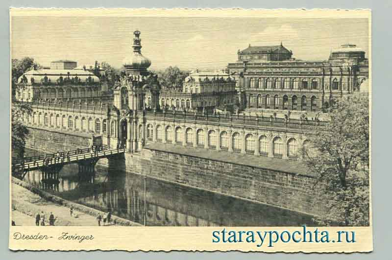 Dresden. The Zwinger Palace