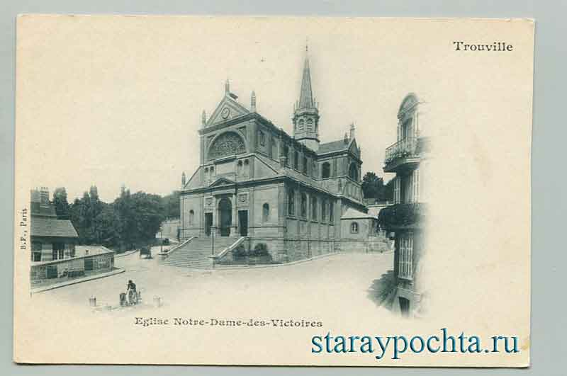 Trouville-Sur-Mer. Notre Dame des Victoires, the Catholic Church and elementary school (NDV)