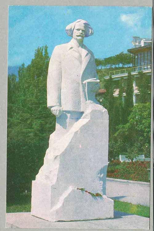 Памятник С. Н. Сергееву-Ценскому.