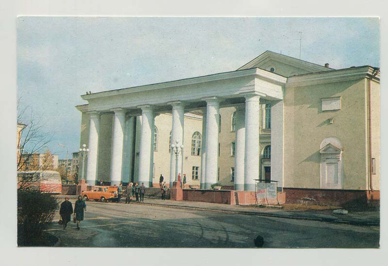 Дворец культуры имени 40-летия ВЛКСМ