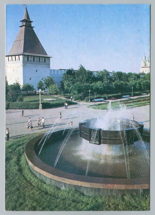 Фонтан на площади имени В. И. Ленина