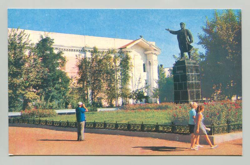 Памятник С. М. Кирову. Скульптор Н. В. Томский