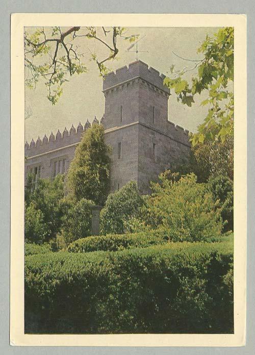 Одна из башен Воронцовского дворца